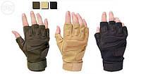 Тактические перчатки Blackhawk койот
