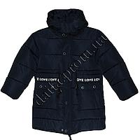 Зимняя куртка на синтепоне+ искусственный мех 1714-2g (6-12 лет) оптом в Одессе (7км).