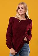 """Бордовый уютный и теплый свитер """"Вива"""""""