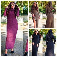 Длинное ангоровое платье с капюшоном 637 НН 3 цвета
