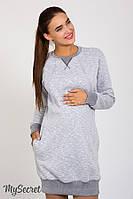 Молодежное платье для беременных и кормящих SAVA WARM, из теплого трикотажа трехнитка, серый меланж*