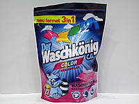 Капсулы для стирки Waschkonig color, 27 шт.