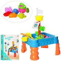 Детская игра столик-песочница с аксессуарами 055