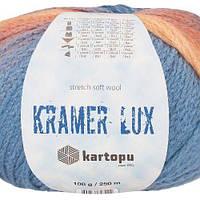 Пряжа Kartopu Kramer Lux CPK008