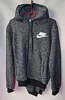 Детский спортивный костюм тёплый Nike 6-12 лет