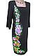 """Женское вышитое платье """"Мейклен"""" PD-0003, фото 5"""