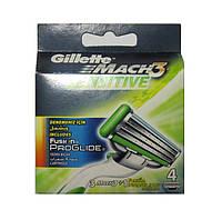 Картриджи Gillette Mach3 Sensitive Оригинал 3 шт в упаковке+Gillette Fusion ProGlide  1 шт