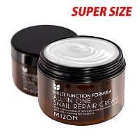 Улиточный крем для лица МIZON All In One Snail Repair Cream 120 мл, оригинал