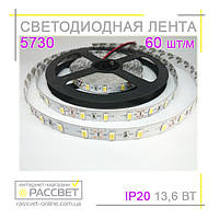 Светодиодная лента 5730 60 диодов на метр без силикона