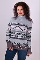 Молодёжный вязаный свитер с изящным абстрактным рисунком с высоким воротом 44 -52