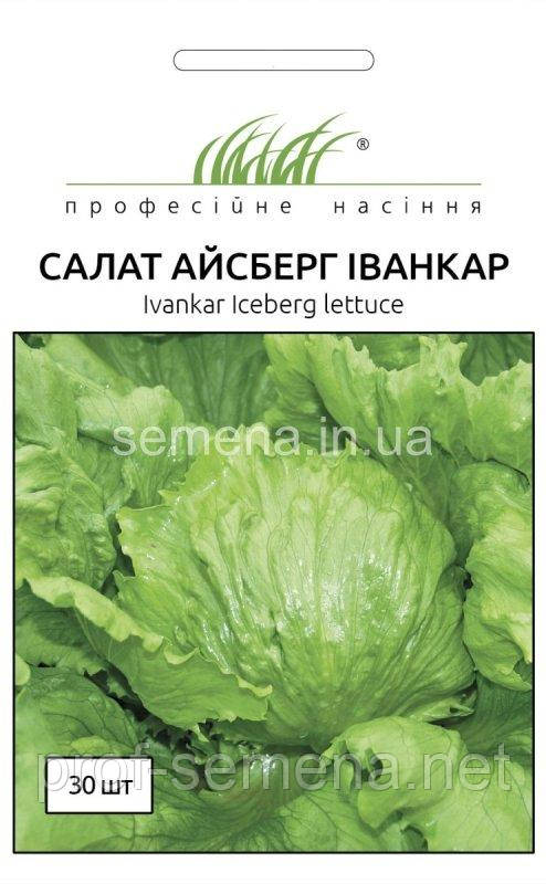 Салат Іванкар 30 шт.