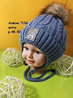 Детские шапки с меховым помпоном для мальчика