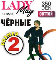 Колготы женские хлопок Lady May Classic Cotton 350 Den, размер 2