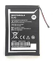 Батарея Motorola MOTO E (EL40) оригинал