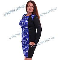 Плаття жіночі в Украине. Сравнить цены и поставщиков промышленных ... aafcd945881e9