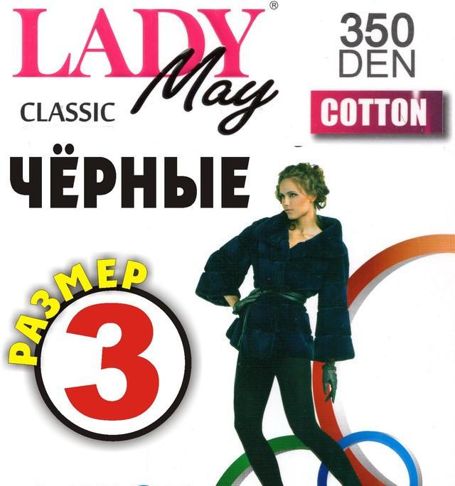 Колготы женские хлопок Lady May Classic Cotton 350 Den, размер 3