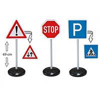 Игрушечные Дорожные знаки Big 1199