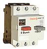 Автомат защиты двигателя АЗД 1-32 3 полюса 1А - 1,6A  380В  с доп. контактами