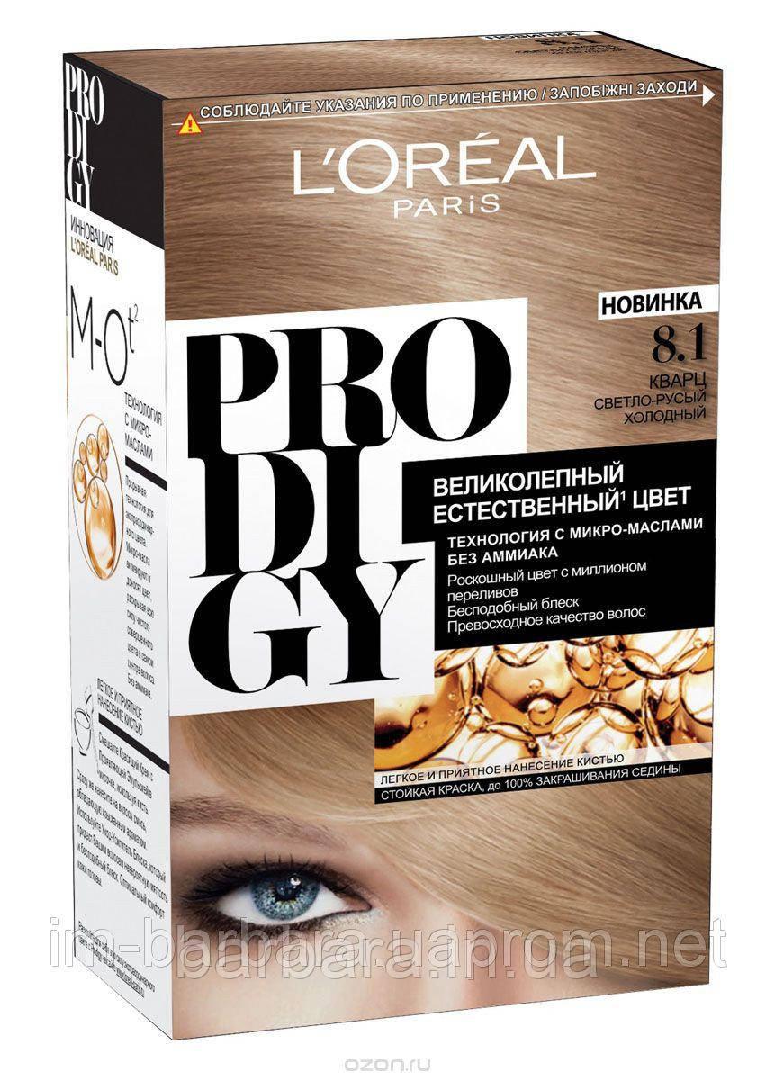 Краска для волос Loreal PRODIGY 8.1 (Кварц)