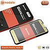 Захисне скло Mocolo Xiaomi Redmi Note 4 Full cover (Mediatek) (Gold)