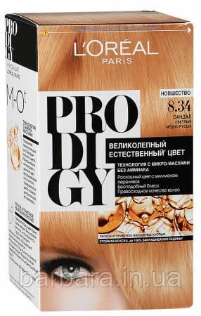 Краска для волос Loreal PRODIGY 8.34  (Сандал)