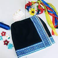 Плахта (юбка на запАх) 4-8 лет