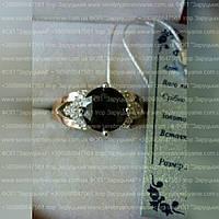 Женское серебряное кольцо арт.068 с напайками золота 375 и фианитами разных цветов
