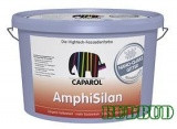 Краска Caparol AmphiSilan NQG B3 11.75л