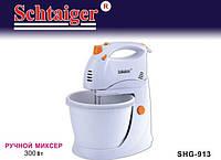 Миксер с поворотной чашей Schtaiger SHG-913