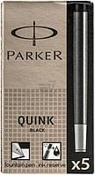 Картридж для перьевых ручек Quink черный Z 14Ч 5 шт. Parker