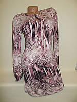 Платье женское с длинным рукавом осеннее