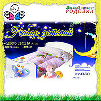 """Детское одеяло и подушка """"Сладкий сон"""" Новинка!"""