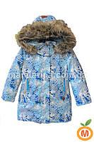 Зимняя парка для девочки (термокуртка)