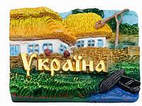 Магнит Пейзаж Украины 2 домика 10 см