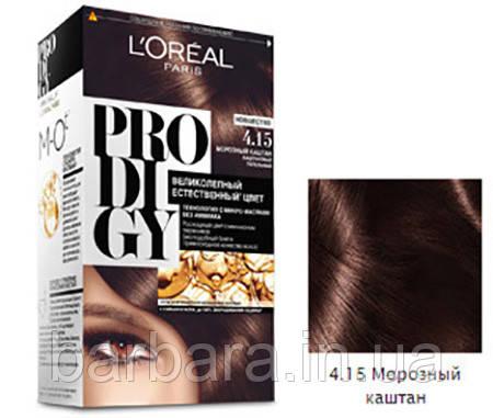 Краска для волос Loreal PRODIGY 4.15 (Морозный каштан)