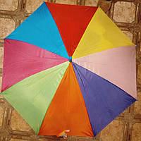 Парасолька дитяча MK 0356 Веселка (зонт детский Радуга) Блакитний