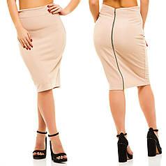 Классическая женская трикотажная юбка с молнией