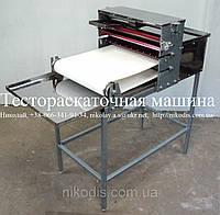 Тестораскаточная машина (тестораскатка) для лаваша / пиццы / чебуреков