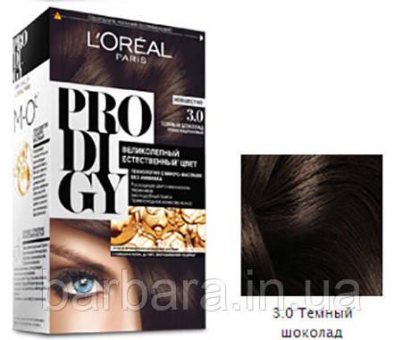 Краска для волос Loreal PRODIGY 3.0  (Темный шоколад)