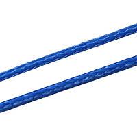 Веревка, Шнур, Нить, Синий, Корейский воск + Полиэстер, 1.0 мм