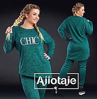 Модный женский спортивный костюм больших размеров - 17494