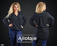 Черная женская рубашка с длинным рукавом - 17505