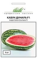 Семена арбуза Думара F1 8 шт, Nunhems Zaden