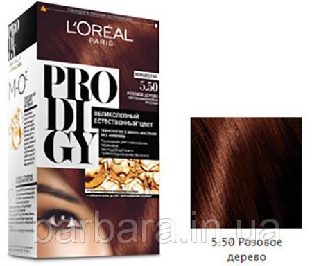 Краска для волос Loreal PRODIGY 5.50 (Розовое дерево)