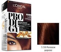 Краска для волос Loreal PRODIGY 5.50 (Розовое дерево), фото 1