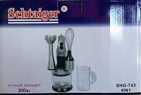 Блендер погружной 300вт 4в1 Schtaiger SHG-743
