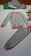 Костюм спортивний дитячий сірий з персиковим оздобленням  Спорт. костюм детский