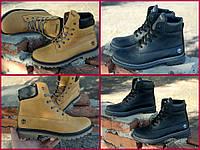 Стильные мужские кожаные ботинки в стиле Timberland .Прошиты и проклеены 2 Цвета