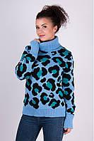 Красивый теплый вязаный свитер с леопардовым принтом 44 -50