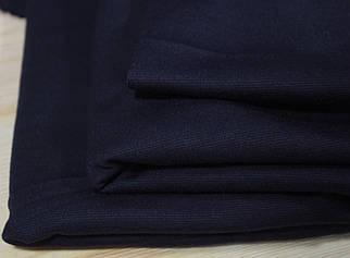 Французький трикотаж темно - синій